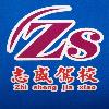 1001_257684477_avatar