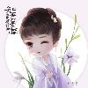 1001_200785239_avatar