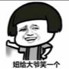 1001_718880751_avatar
