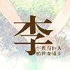 1001_337823220_avatar