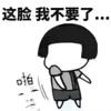 1001_220367989_avatar