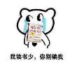 1001_1922502437_avatar