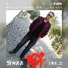 1001_308647870_avatar