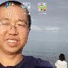 1001_1405870587_avatar