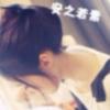 1001_48321990_avatar