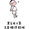 1001_2174996819_avatar