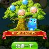 1001_1143301908_avatar