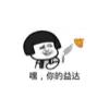 1001_230969877_avatar