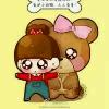 1001_28704404_avatar