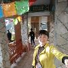 1001_69818998_avatar