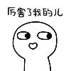 1001_524176695_avatar