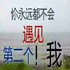 1001_640975227_avatar