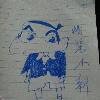 1001_874151403_avatar
