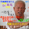 1001_390127118_avatar