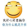 1001_583119511_avatar