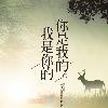 1001_567863463_avatar