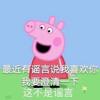 1001_267066959_avatar