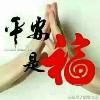 1001_1248219386_avatar