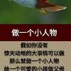 1001_357818062_avatar