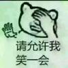 1001_219256436_avatar