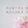 1001_823754622 large avatar