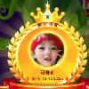 1001_1693923248 large avatar
