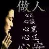 1001_538847108_avatar