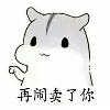 1001_12729190_avatar