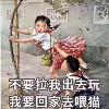 1001_490825591_avatar