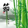1001_1355051179_avatar