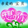 1001_710200837_avatar