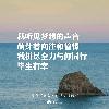 1001_119237081 large avatar