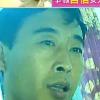 1001_665555050_avatar