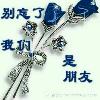 1001_1018702608_avatar