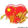1001_355878212_avatar