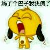 1001_1064877772_avatar