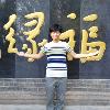 1001_80029284_avatar