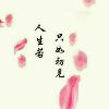 1001_159571835_avatar