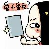 1001_663493508_avatar