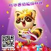 1001_218562695_avatar