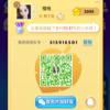 1001_96411067_avatar