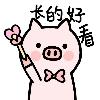 1001_338626518_avatar