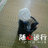 1001_665734420_avatar