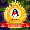1001_889950849_avatar