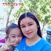 1001_45556485_avatar