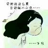 1001_102100391 large avatar