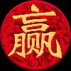 1001_140914999_avatar