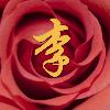 1001_790344077_avatar