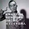 1001_811415187_avatar