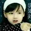 1001_204950080_avatar